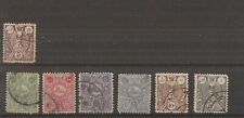 EARLY MIDDLE EAST 7 STAMPS VFU