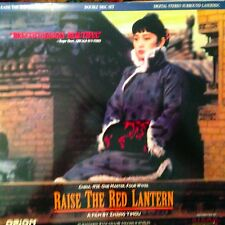 Raise The Red Lantern - Mandarin w/ Eng subs  Laserdisc Buy 6 for free shipping