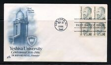 UNITED STATES YESHIVA UNIVERSITY BERNARD REVEL BLOCK ON 1986 ARTCRAFT FDC