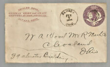 1894 Us postal cover Sc U349 2c commercial Beitler Alvada Oh to Cleveland