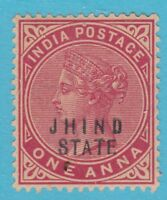 INDIA JHIND 66  MINT HINGED OG  * TONED GUM  NARROW D VARIETY UNLISTED IN SG !