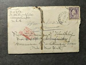 WOUNDED SOLDIER 1918 WWI Army AEF Postal History Cover 60th INFANTRY w/ letter