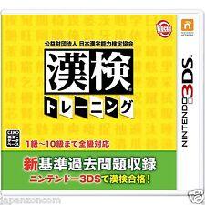 Koueki Zaidan Houjin Nippon Kanji Nouryok NINTENDO 3DS JAPANESE  JAPANZON