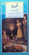 Saadi Shirazi Poem Book Persian Farsi Poet B2126 قصاید سعدی