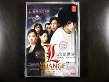 Japanese Movie Drama Death Note - L Change The World DVD English Subtitle