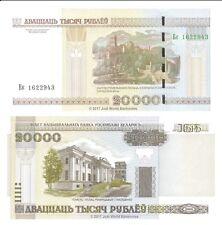 Belarus 20000 Rubles 2000 (2011) P-31b Banknotes UNC
