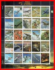 MARSHALL IS. 1995 LEGENDARY JET PLANES  M/S #1 (folded) MNH WWII, MILITARY