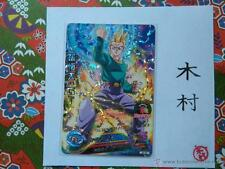 Dragon Ball Heroes Jaakuryu Mission hors serie SPECIAL CARD JB 02