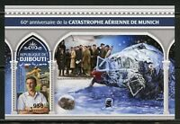 DJIBOUTI  2018  50th  ANNIVERSARY  OF MUNICH AIR DISASTER  S/SHEET MINT NH