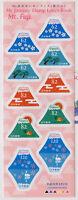 Japan 2018 Mt. Fuji Berg Pflanzen Letter Book incl. Kleinbogen Postfrisch MNH