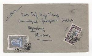 1957 BOLIVIA Cover ORURO to REGENSBURG GERMANY SG641 SG623 Overprint
