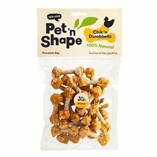 LM Pet 'n Shape Chik 'n Dumbbells Dog Treats 8 oz