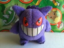 Pokemon Plush Gengar 1998  Doll figure Mascot Bandai mini friends Toy koffing