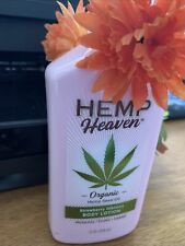 💕Hemp Heaven Organic Hemp Seed Oil Strawberry Hibiscus-Fantastic Lotion-Only $1