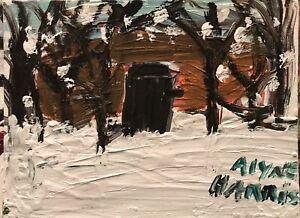 Alyne Harris Winter House Folk Black African Outsider Art Painting