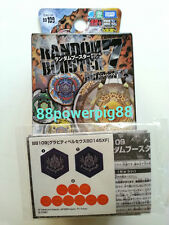 Takara Tomy Beyblade BB109 Gravity Perseus BD145XF Attack Version US Seller