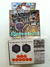 Takara Tomy Beyblade BB109 Gravity Perseus BD145XF Attack Version US Seller