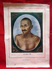 Vintage Collectible Original Gandhi Ji Print Litho Print