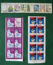 Lot de 3 bandes / carnets OBLitérées : B2964 La Fontaine + BC3053 + BC2045 3039a