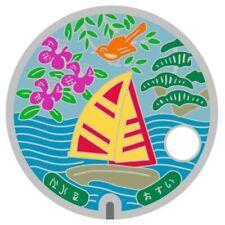 Pathtag 33088 - Sailboat Hayama JMC - Japanese Manhole Cover
