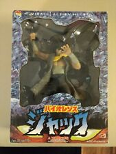 Violence Jack Miracle Action Figure