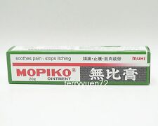 Mopiko Ointment Soothe Insect Mosquito Bites 20g