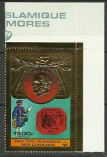 COMORES 100° ANNIVERSAIRE MORT SIR ROWLAND HILL DEATH ANNIVERSARY **1979 OR GOLD