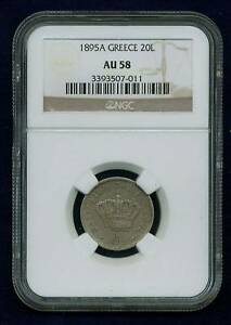 GREECE KINGDOM  1895  20 LEPTA COIN, ALMOST UNCIRCULATED,  CERTIFIED NGC AU58