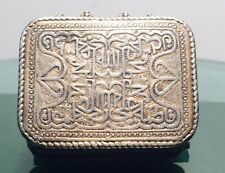 19th Century Hand crafted Decorative Silver Koran Box with inscriptions,Scarce