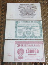Set 25000,50000,100000 rubel 1921