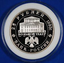 1993 25 Ruble Proof 5 oz .999 Silver Coin - Russian Ballet - Bolshoi Theater