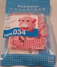 Kawada Nanoblock Pokemon LUCKY - japan building toy NBPM_034 LTD Worldwide
