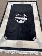 More details for chinese characters/symbols wool rug with tassels