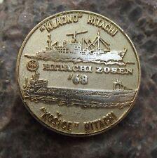 1968 Hitachi Zosen Engineering Shipbuilding Cargo Freight Ships Pin Badge