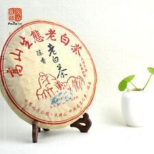 360g Aged White Tea,2007 Year Shou Mei Shoumei Health China Cha Good Taste