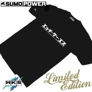 HKS LIMITED EDITION KATAKANA T-SHIRT BLACK 51007-AK292 - X LARGE