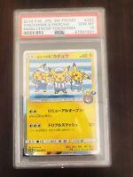 PSA 10 Pokemon Japanese Promo Yokohama Pikachu 282/SM-P