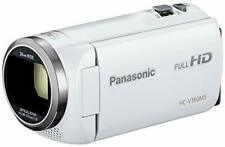 Panasonic Hd Video Camera V360Ms 16Gb 90x Zoom White camcorder