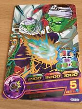 Carte Dragon Ball Z DBZ Dragon Ball Heroes Jaakuryu Mission Part 8 #HJ8-22 Rare