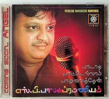 Paadatha Paatellam Paade Vaithen CD (Tamil/Soundtrack) S.P Balasubrahmanyam Balu