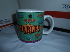 Charles Giftcraft Stanley Papel International Names Coffee Mug Other Languages