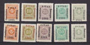 Montenegro - 1905 - Michel porto 14/18 types - MH/MNH