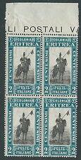 1930 ERITREA SOGGETTI AFRICANI 2 CENT QUARTINA MNH ** - M58-2