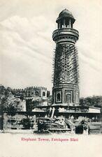 Carte INDE INDIA Elephant Tower FATEHPORE FATEHPUR SIKRI