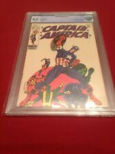 CAPTAIN AMERICA #111 CBCS 8.5! WHITE PAGES! JIM STERANKO CLASSIC COVER! NOT CGC