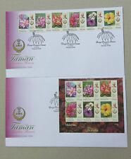 Malaysia 2016 Perak Garden Flower Definitive FDC Pair Taman Ipoh Cancellation