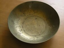 Great Vintage Antique Chinese Solid Brass Bowl Dragon Motif Writing Inscription
