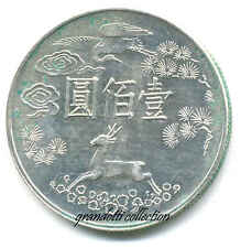 TAIWAN CINA 100 YUAN 1965 MONETA IN ARGENTO REPUBLIC OF CHINA SUN YAT - SEN
