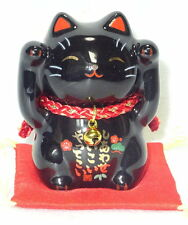 Japanese Porcelain Maneki Neko Lucky Cat For Happiness Black Made In Japan