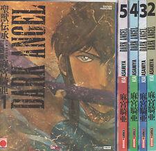 DARK ANGEL tomes 1 à 5 Kia Asamiya manga SERIE COMPLETE shonen Epuisé
